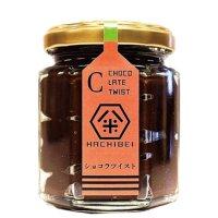 【ショコラツイスト】チョコレートスプレッドA(100g)