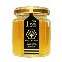 【ハニーNO.1】菜の花畑 (120g)