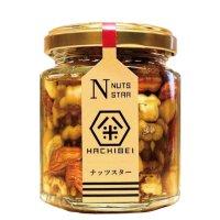 【ナッツスター】ナッツの蜂蜜漬け (120g)