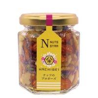 【ナッツのプロポーズ】ナッツと食用花の蜂蜜漬け (120g)
