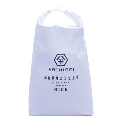 画像1: 新潟県産コシヒカリ(10kg)