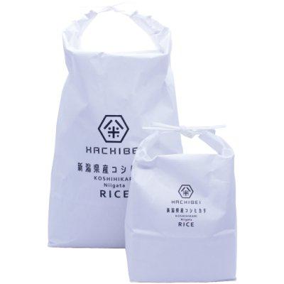 画像1: 【定期購入便】新潟県産コシヒカリ(20kg)