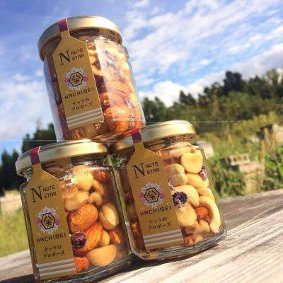 画像3: ナッツのプロポーズ(ナッツと食用花の蜂蜜漬け)/レギュラーサイズ(120g)