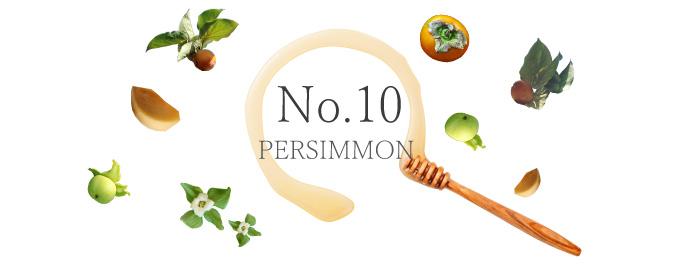 はちべい蜂蜜|八米の国産純粋はちみつは、お歳暮やお中元、ギフトにも新潟の手土産としておしゃれで人気のハチミツです。