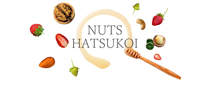 はちべい蜂蜜 八米の国産純粋はちみつは、お歳暮やお中元、ギフトにも新潟の手土産としておしゃれで人気のハチミツです。